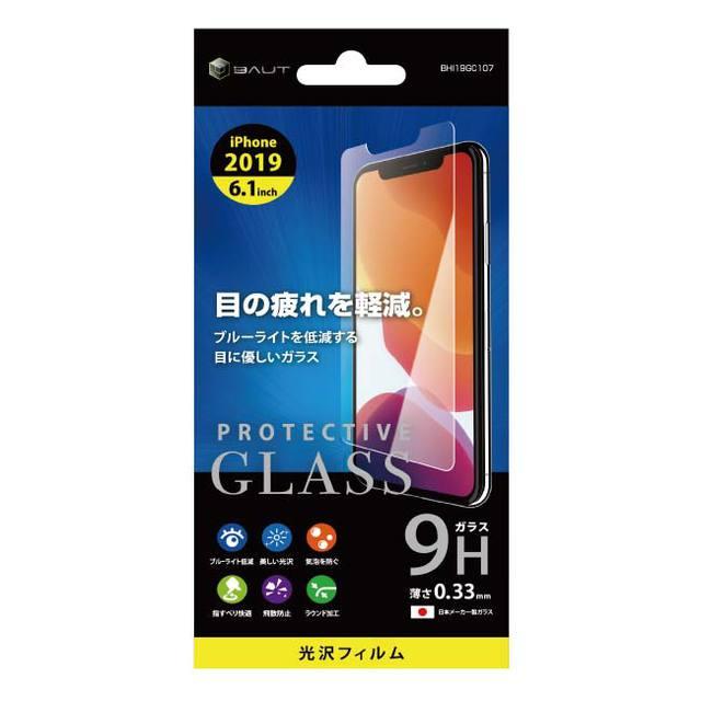iPhone 11 用 6.1インチ ガラスフィルム ブルーライトカット